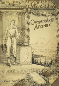 Olympiad 1896 First Modern Olympics, Athens report cover